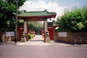 Sze Yup Kwan Ti Temple
