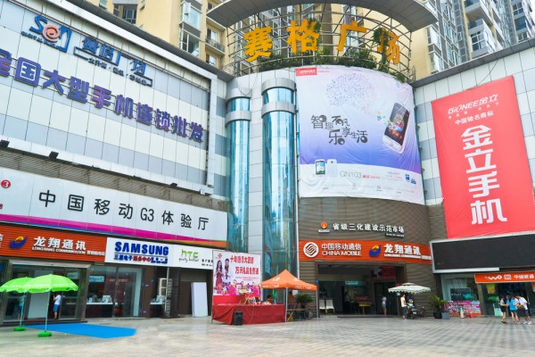 China Becoming A Hotbed Of Mobile Technology Innovation