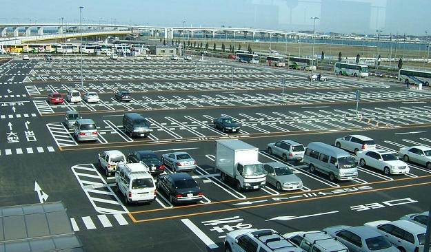 Inexpensive Airport Parking
