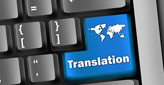 Removing Language Barriers by Translating Services